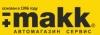Makk - мир аккумуляторов