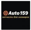 Auto159